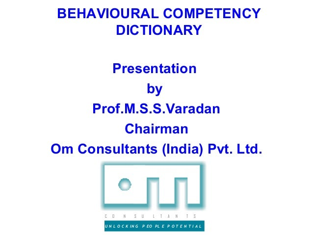 how to develop competency dictionary