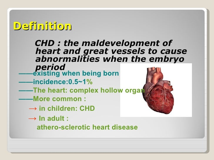a research on coronary artery disorder a common heart disease
