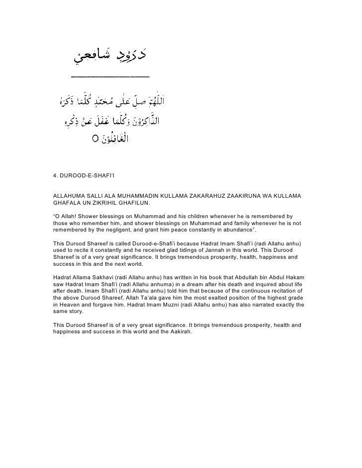 """4. DUROOD-E-SHAFI'IALLAHUMA SALLI ALA MUHAMMADIN KULLAMA ZAKARAHUZ ZAAKIRUNA WA KULLAMAGHAFALA UN ZIKRIHIL GHAFILUN.""""O All..."""