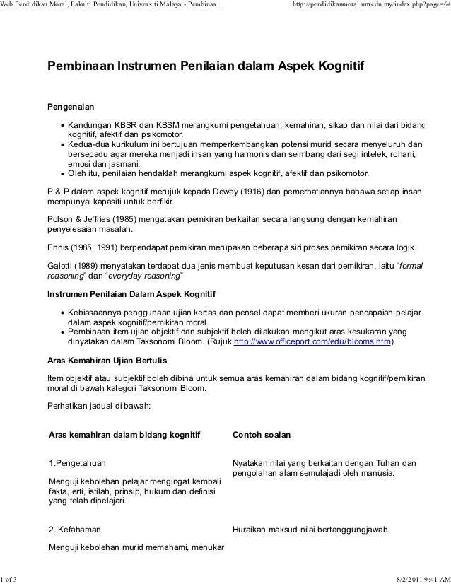 Web Pendidikan Moral, Fakulti Pendidikan, Universiti Malaya - Pembinaa...                   http://pendidikanmoral.um.edu....