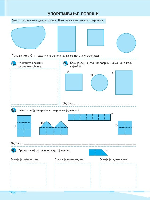 4. razigrana matematika 4 ud benik