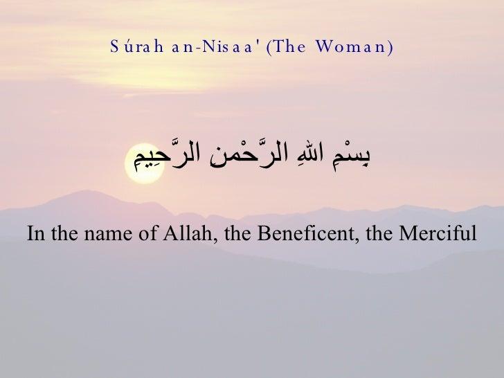 Súrah an-Nisaa' (The Woman) <ul><li>بِسْمِ اللهِ الرَّحْمنِ الرَّحِيمِِ </li></ul><ul><li>In the name of Allah, the Benefi...