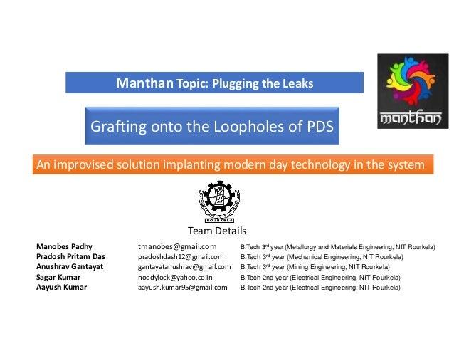 Manthan Topic:PluggingtheLeaks AnimprovisedsolutionimplantingmoderndaytechnologyinthesystemAnimprovisedsolut...