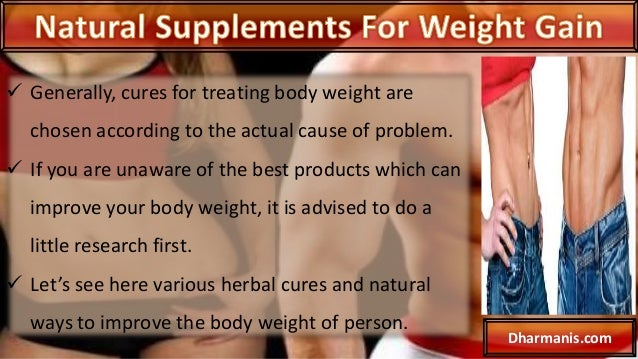 unawareness of dietary supplements The true number of er visits caused by dietary supplements – which  that can  leave some consumers unaware of the risk of taking too many,.