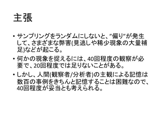 μ+1σ及びμ+2σ以上の値を 90%の確実さでK個以上得るのに 必要なガウス乱数の必要生成個数について R言語で下記のように計算する : > for(M in 1:12){N=2;while(pbinom(M-1,N,pnorm(1,,,F)...