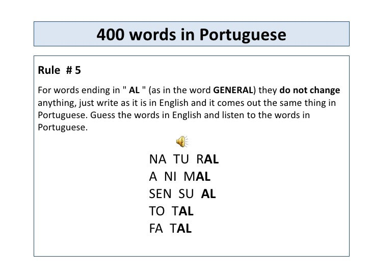 400 words in portuguese