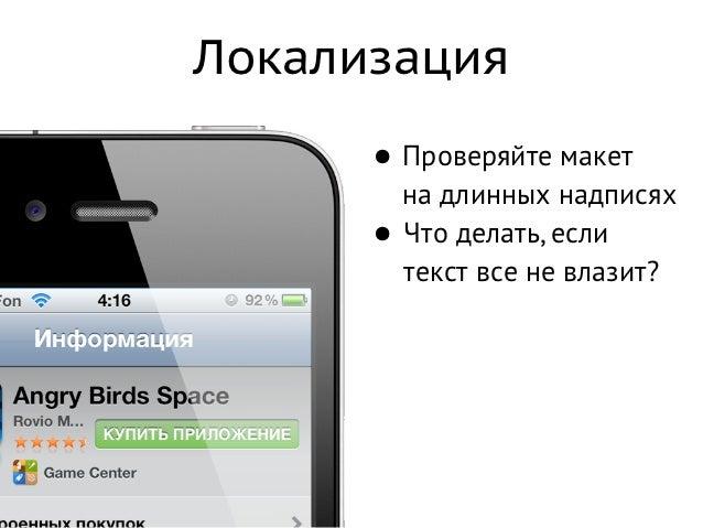 "<link rel=""apple-mobile-web-app-title"" content=""Студия"" />"
