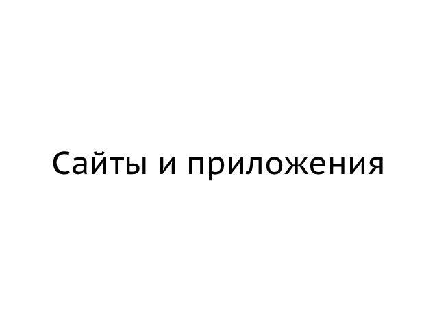 anyvoid.ru                     facebook.com/anyvoid                     github.com/anyvoidЗадавайте вопросы:@see_yuyu@anyv...