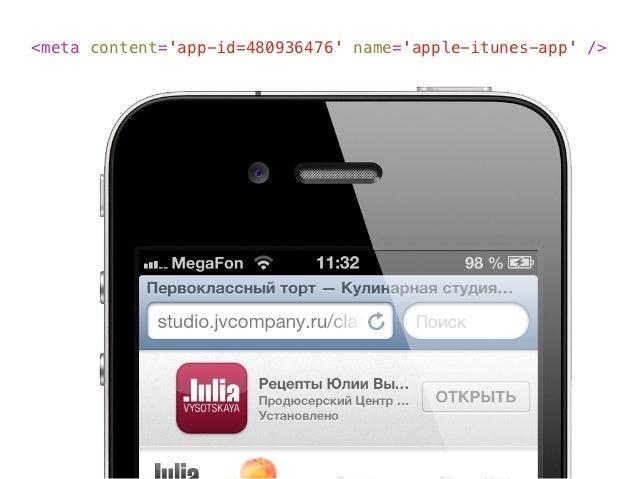 Хитрости и грабли iOS разработки