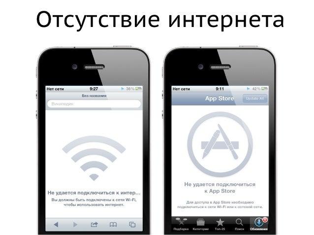 Локализация      • Проверяйте макет          на длинных надписях      •   Что делать, если          текст все не влазит?