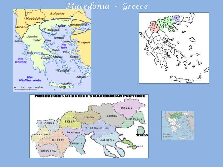 405 - Greek Macedonia