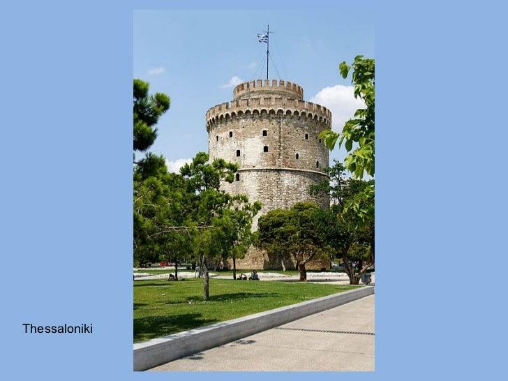 405 - Greek Macedonia Slide 2