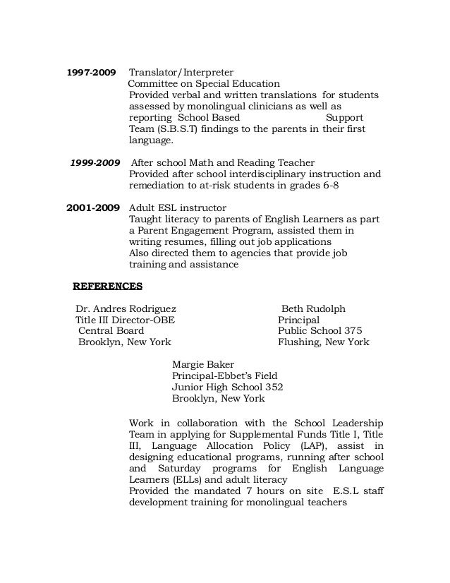 Interpreter Cover Letter Cafe Manager Cover Letter Cover