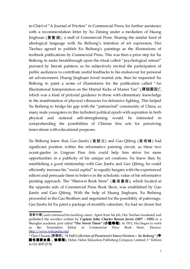 introduction to propaganda essay Dbq essay writing - introduction & conclusion informs the reader about the purpose of the essay steps to writing an dbq introduction paragraph example topic: joseph stalin adolf hitler and mao zedong used tactics such as propaganda, censorship.