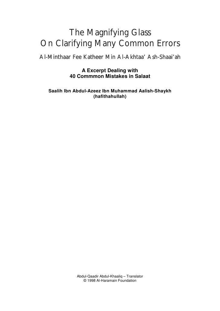 The Magnifying Glass On Clarifying Many Common Errors Al- Al-Minthaar Fee Katheer Min Al-Akhtaa' Ash-Shaai'ah             ...