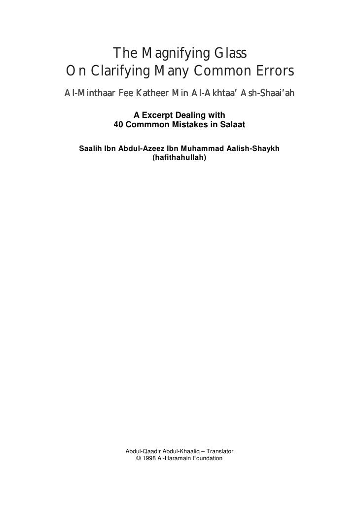 The Magnifying GlassOn Clarifying Many Common ErrorsAl-Al-Minthaar Fee Katheer Min Al-Akhtaa' Ash-Shaai'ah                ...