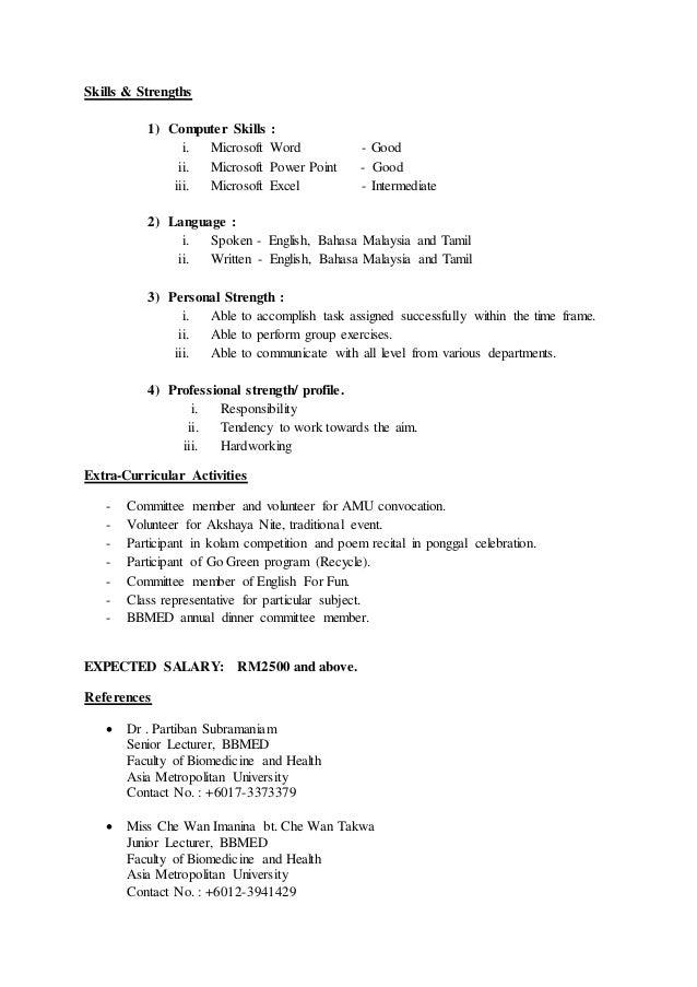 Nanthini Gopal resume
