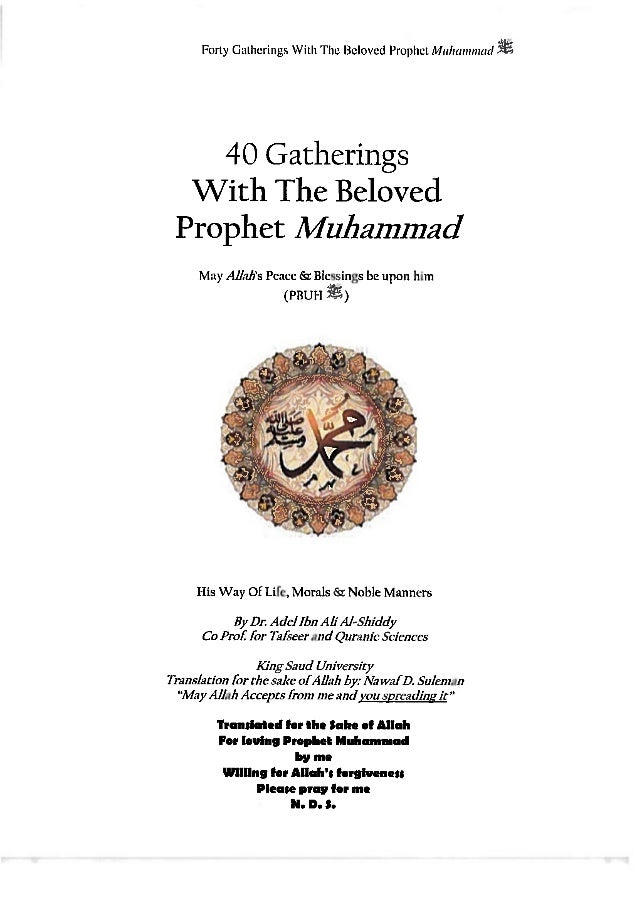 40 gatherings with the beloved prophet Muhammad, Islam Prophet Eng.