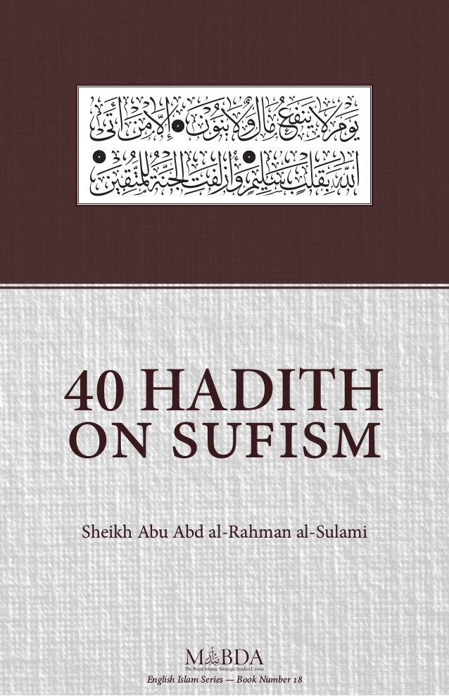 40 HADITH on sufism English Islam Series — Book Number 18 Sheikh Abu Abd al-Rahman al-Sulami