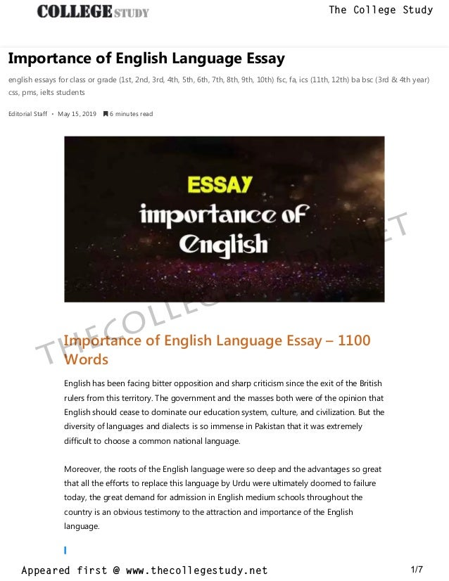 importance of english language essay the college study