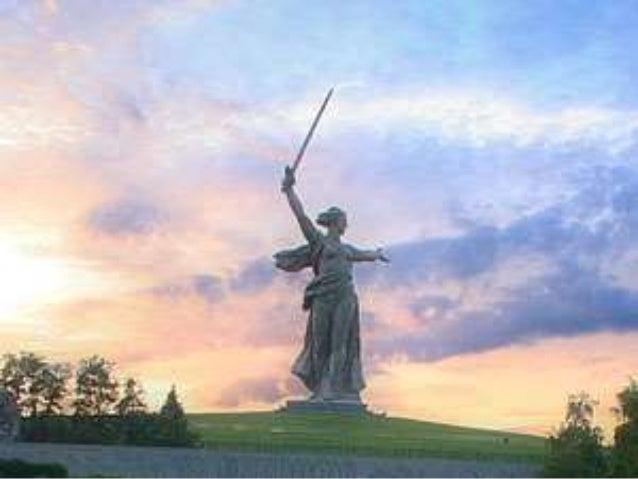 2 февраля – ДЕНЬ победы советских войск под Сталинградом