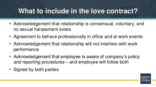 no dating policy in the workplace