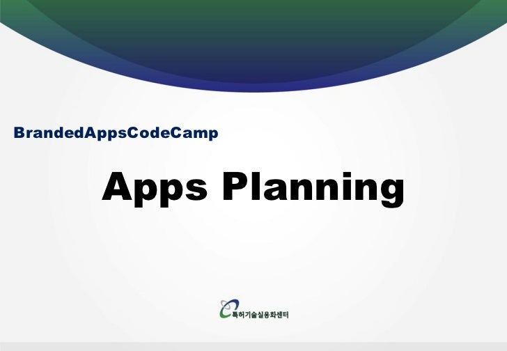 BrandedAppsCodeCamp        Apps Planning