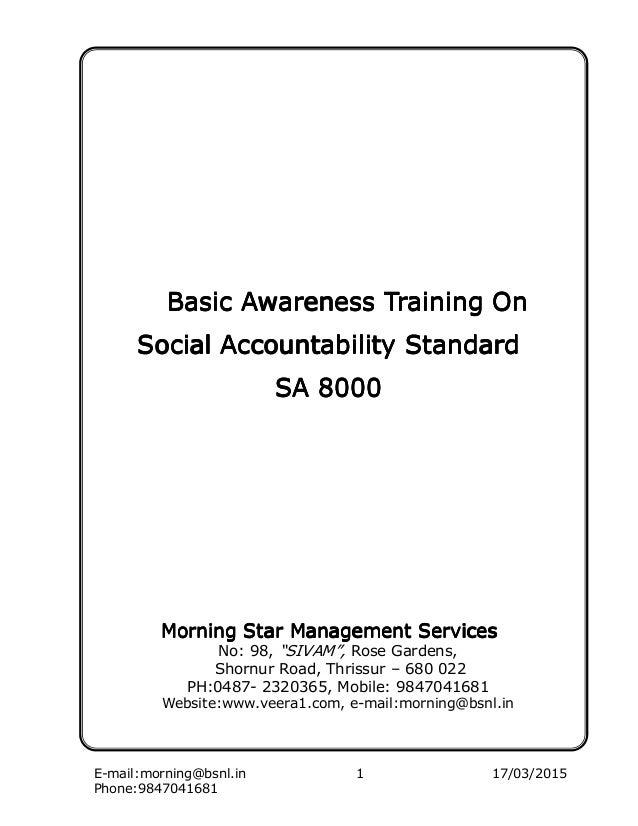 sa 8000 training material latest rh slideshare net Non-Standardized Training Programs Icon Training and Development
