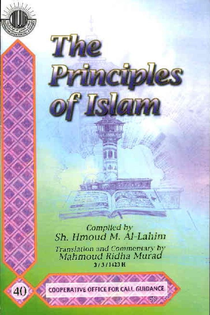 """Sh. Hmoud I'L Al Lahiil      Ii,,nr!   ,,   nJ I .n""""nlnr   r- fJ       ^hrmuuJ Ridhr iIurnJ   4o"""