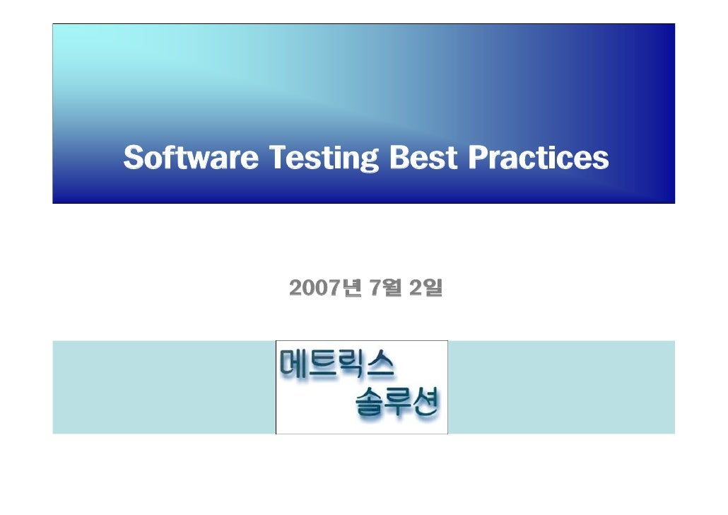 Software Testing Best Practices              2007년 7월 2일