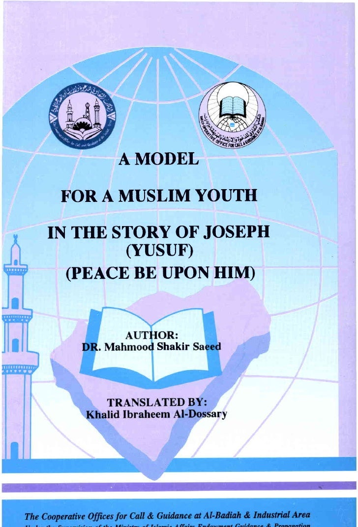 AMODEL      FORAMUSLIMYOUTH    IN THE STORY OF JOSEPH           (YUSUF)      (PEACEBE UPON HIM)       AUTHOR:   DR. Mahmoo...