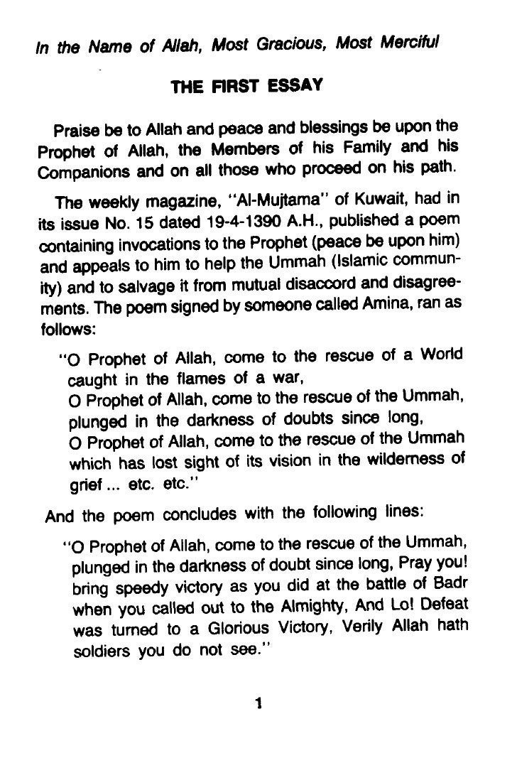 Blessings of allah essay