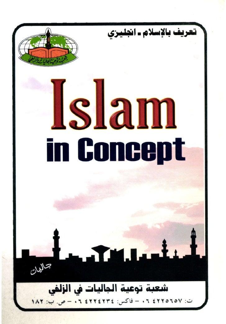 gtJ*l.ptLll{           dr-Fi           Islam      in Goncept      in Concupt          {dill C rubJl i*er a*&ri'        ~)J...