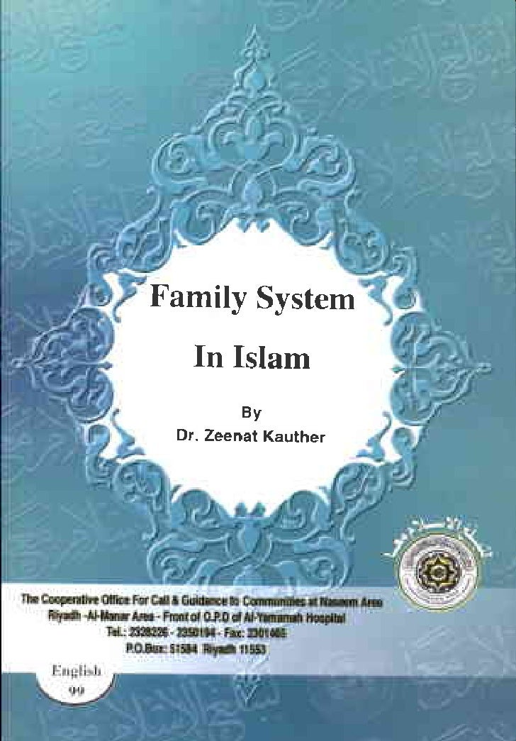 Family System                                                               In Islam                                      ...