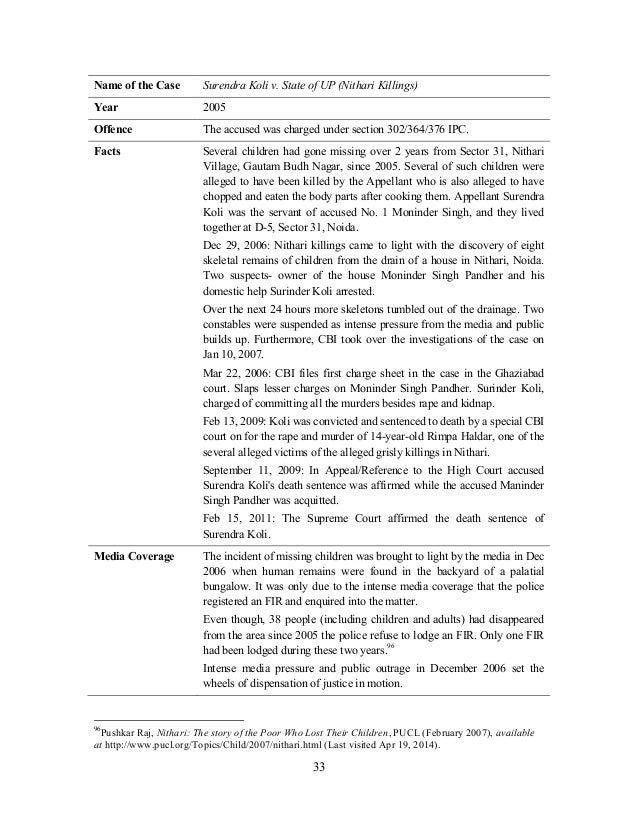 Aiish digital library dissertations