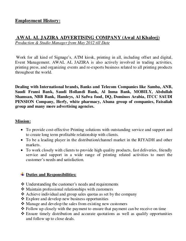 abdul mohsin resume    1