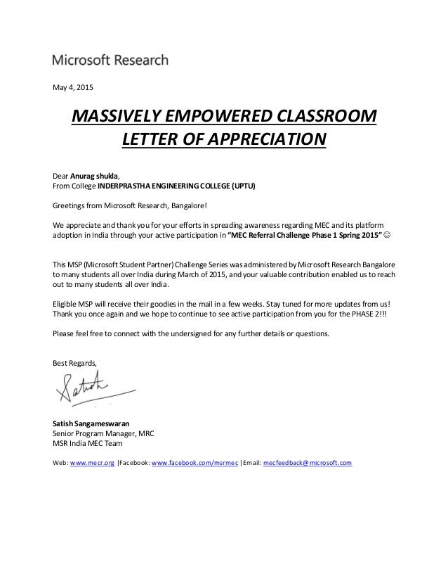 Mec msp spring 2015 phase 1 letter of appreciation anurag shukla may 4 2015 massively empowered classroom letter of appreciation dear anurag shukla from college spiritdancerdesigns Choice Image