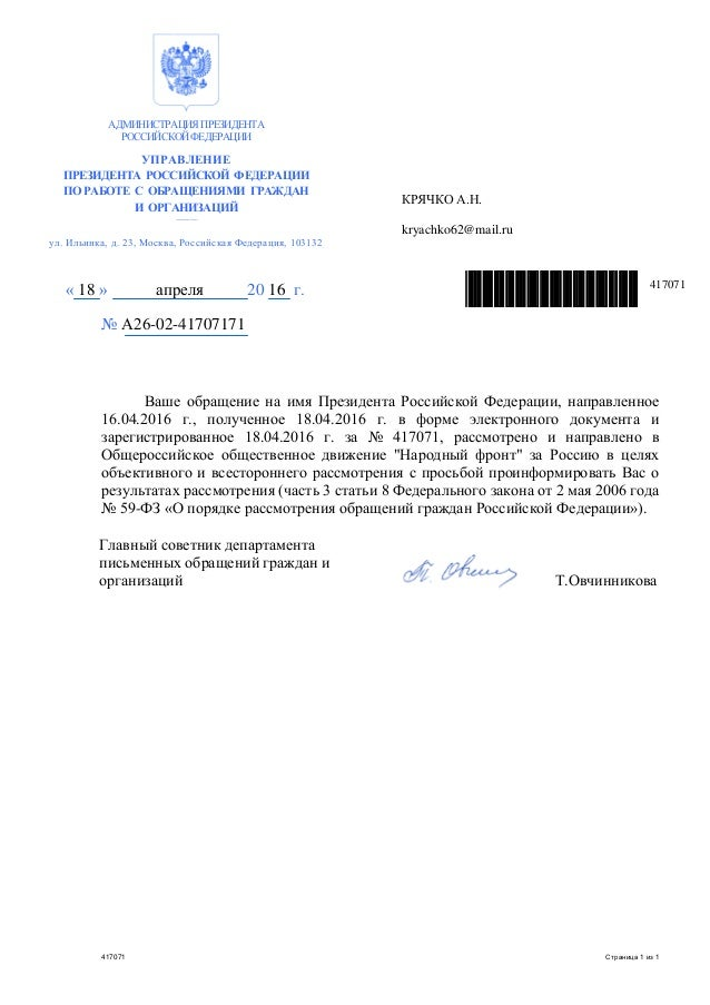 Доп соглашение к договору о цене образец