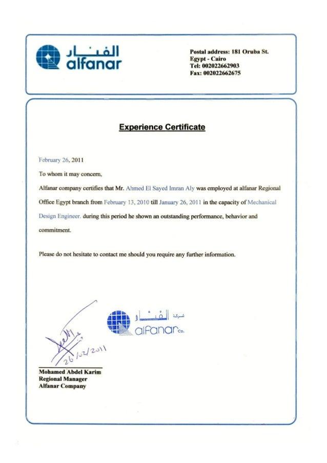 Alfanar Experiance Certificate