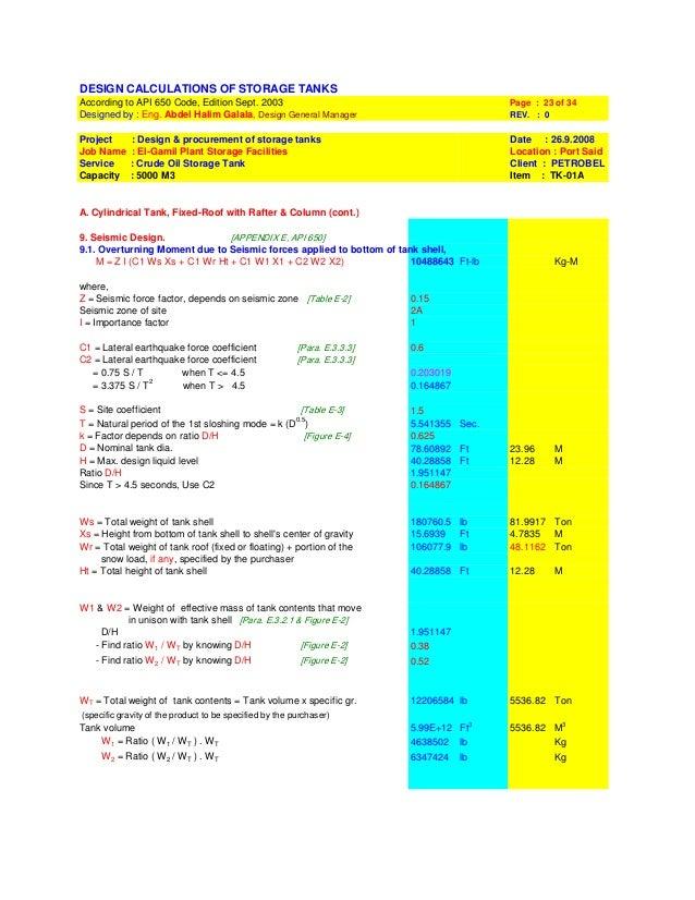41914644 storage-tank-design-calculations-seismic-design