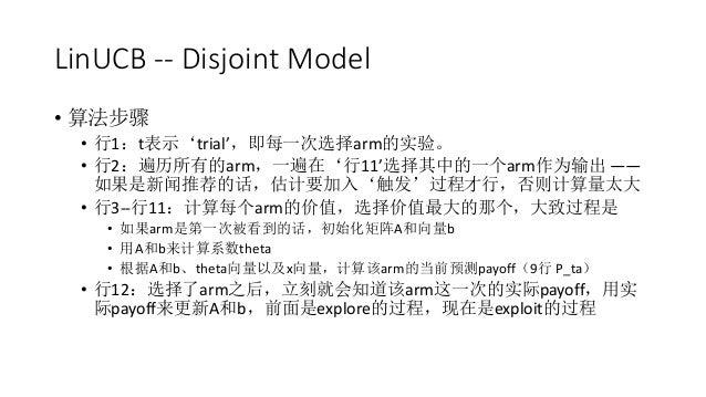 选择arm • Eigen c++实现的 矩阵运算库
