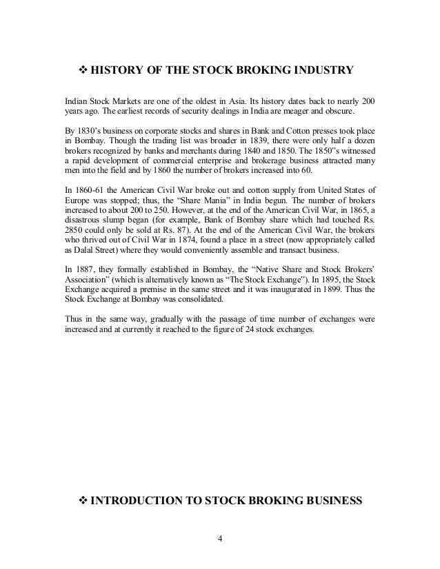 history of indian broking industry Industrial and product classifications in india  been developed by ministry of commerce & industry and is popularly known as indian.