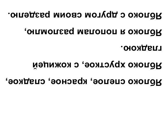 Укажите место буквы Г на ленте букв а о у ы н мл р б в д з я и е п к т с г