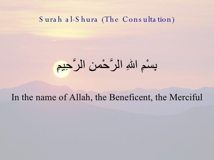 Surah al-Shura (The Consultation) <ul><li>بِسْمِ اللهِ الرَّحْمنِ الرَّحِيمِِ </li></ul><ul><li>In the name of Allah, the ...