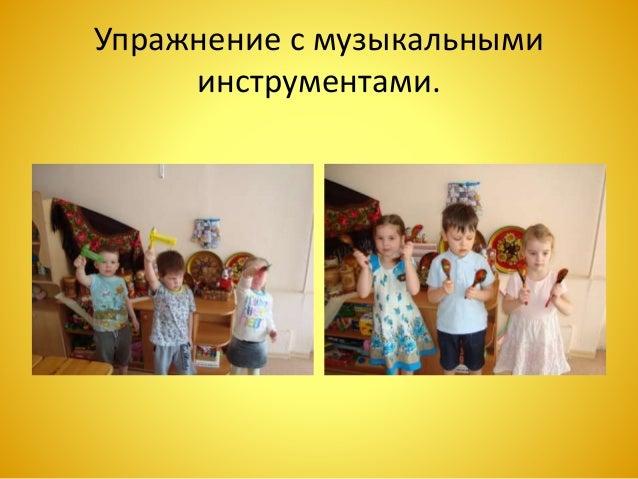 знакомство дошкольников с народными традициями и культурой