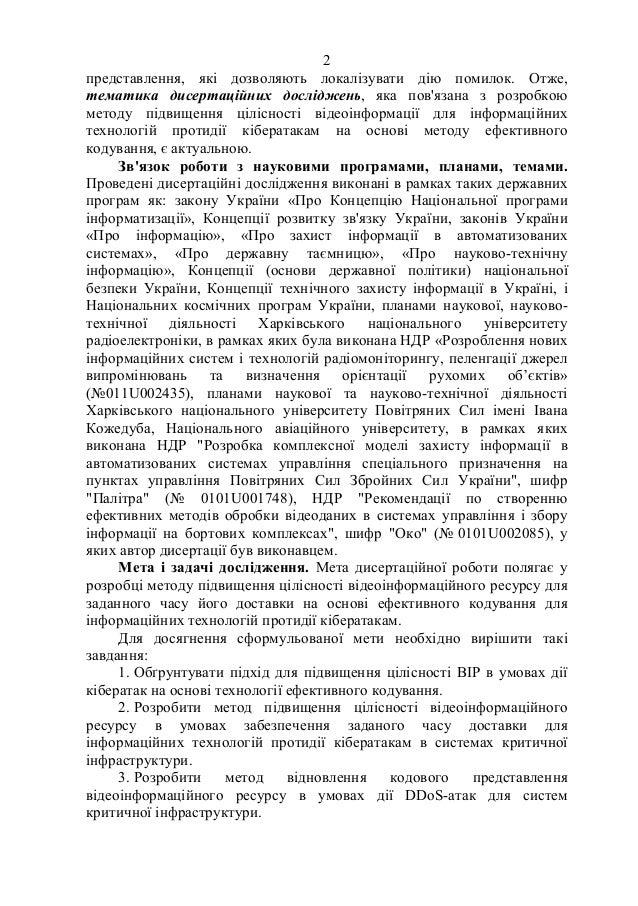 ... технології ефективного синтаксичного  4. 58a7649ca2da0