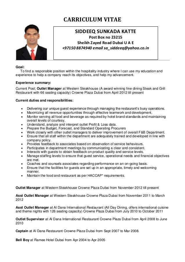 best bellboy resume pictures simple resume office templates