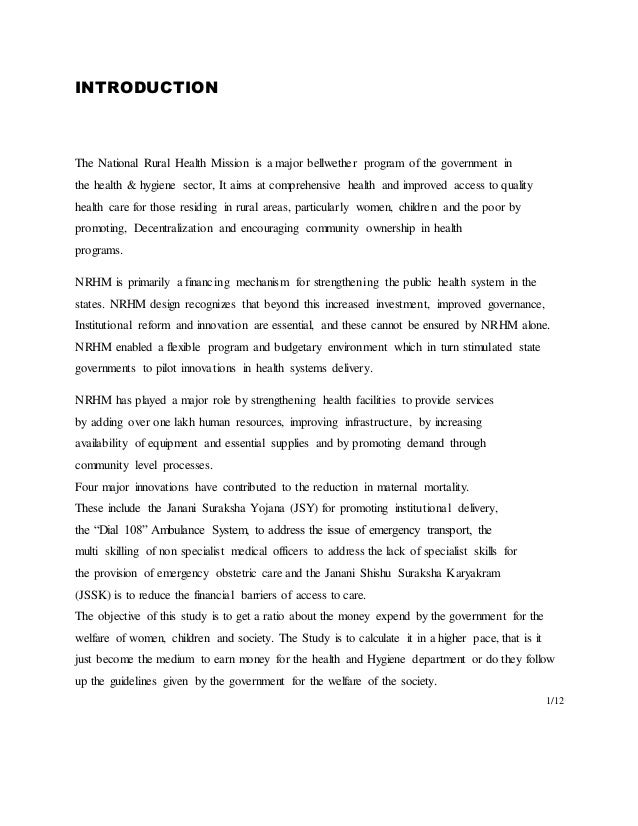 literature review of nrhm