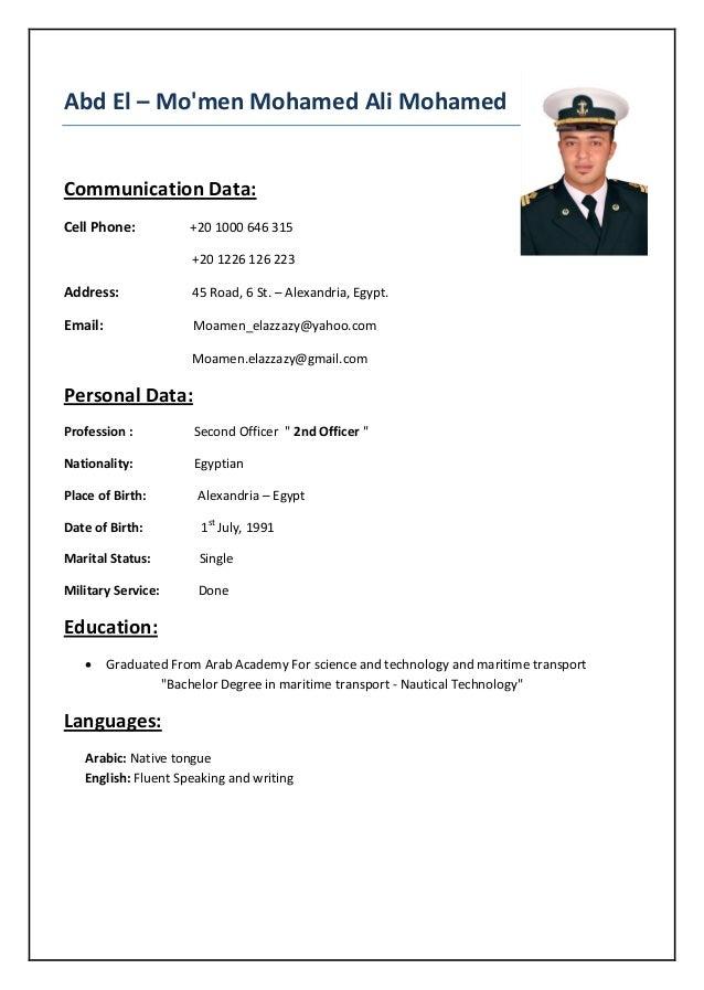 abd el mo u0026 39 men cv   certificates big