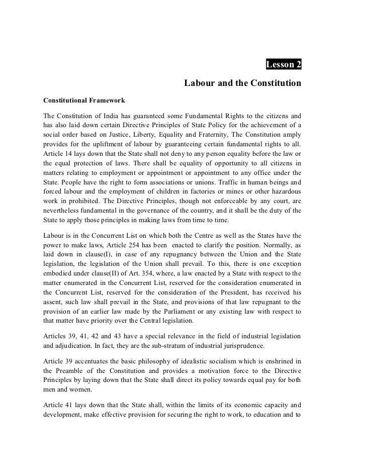 research articles on industrial relations